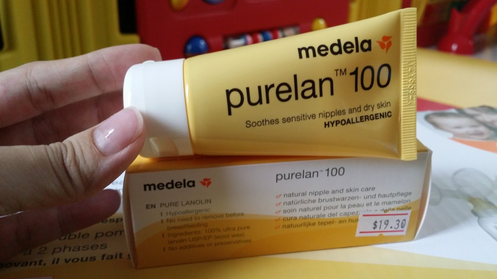 Medela Purelan Nipple Care Cream